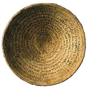 MS 1911/1, Hebrew and Aramaic on clay, Iran/Mesopotamia/Syria/Jordan, 5th-7th century. From the Schoyen Collection