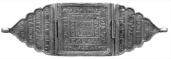 19th Century Silver Amulet, probably from Persia (Iran), which invokes the names of the three angels for protection of a woman named Hannah during and after childbirth. Private collection
